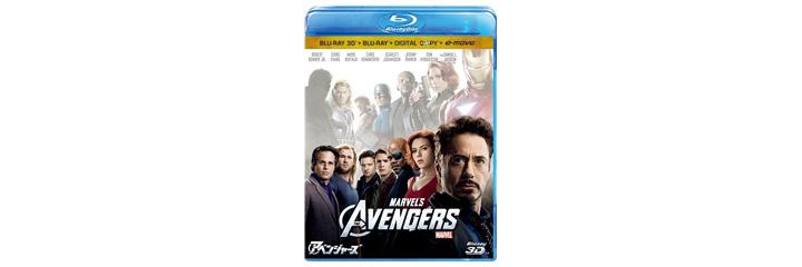 「アベンジャーズ」が12月19日にBD/DVDでリリースされます