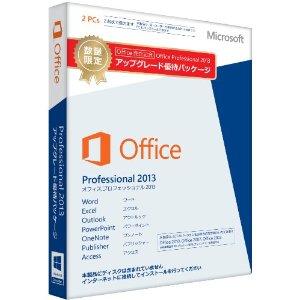 9月末まで Office Professional 2013 が 2000円OFF