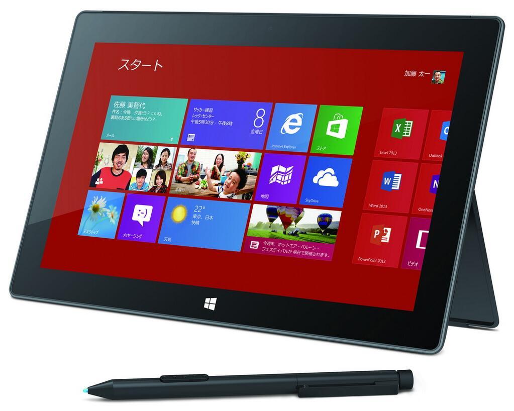 Surface Pro 日本語版 6月7日(金)に発売決定!