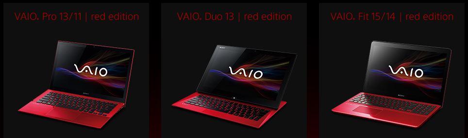 VAIO | red edition 5機種 発売