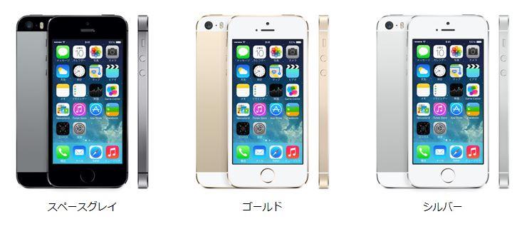 docomo iPhone 5s WEB購入予約 採用決定! ドコモプレミアクラブ 『プレミアステージ』の顧客限定!