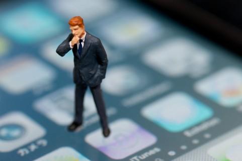 docomo版 iPhone 5s 予約状況について (2013/10/17 現在)