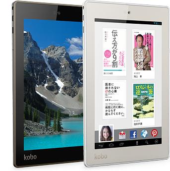 噂の液晶タブレット端末 Kobo Arc 7HD 登場! 先着5,000名に3,000円引きのクーポンも!