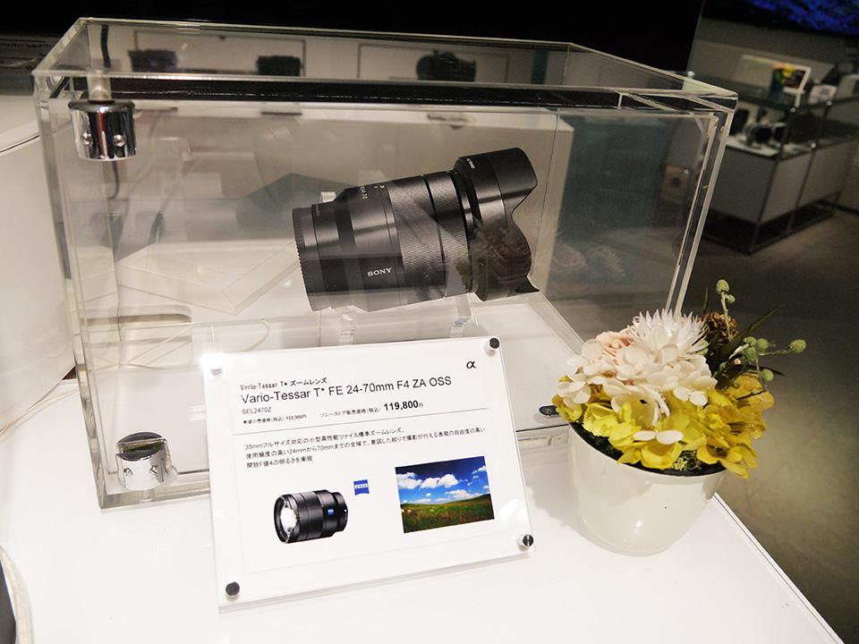 α7用 フルサイズEマウント望遠レンズ『Vario-Tessar T* FE 24-70mm F4 ZA OSS SEL2470Z』と『FE 70-200mm F4 G OSS SEL70200G』を見てきました@ソニーストア銀座