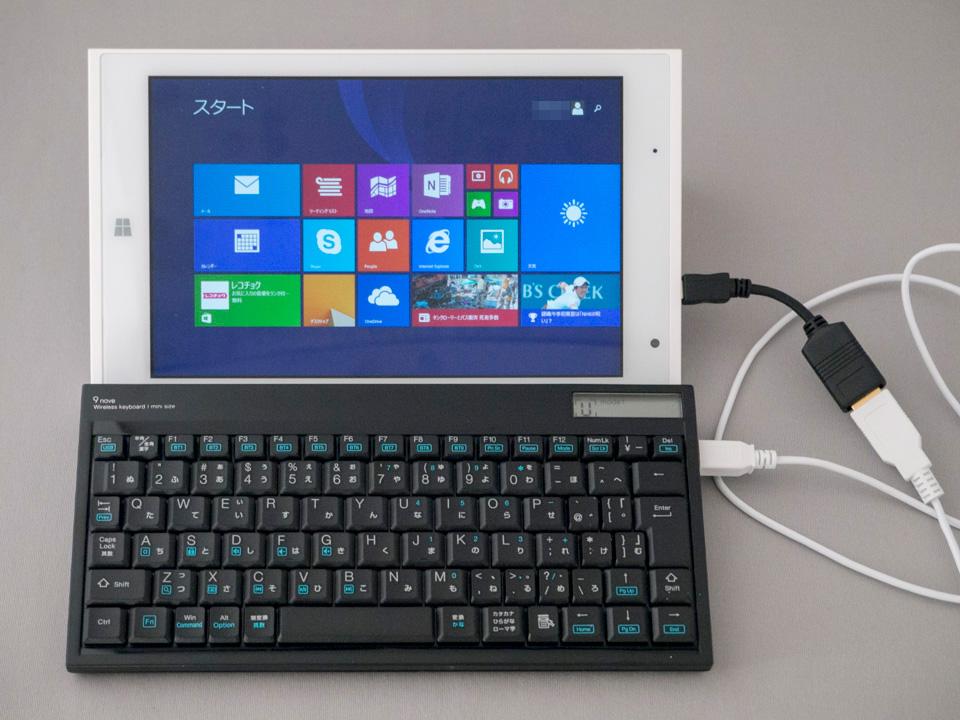 インテルはいってるタブレット2 / Si02BF で利用したい周辺機器 キーボード編