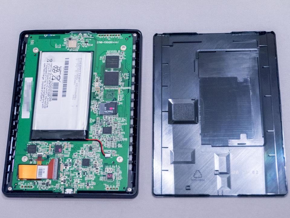 kobo glo HDの内蔵メモリを4GBから32GBに増量してみました (図解付き)/ メモリ換装 / 分解